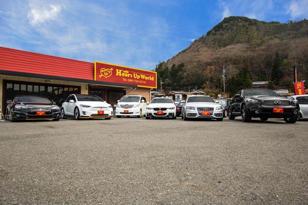 岡山の中古車・輸入車・スポーツカーのことなら「ハートアップワールド」