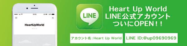 linebk
