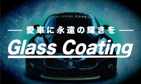 coating