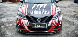 Nissan_Tiida-A-1