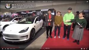 tokyo-autosalon2020-2
