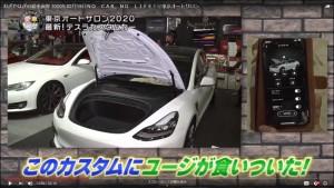 tokyo-autosalon2020-7