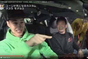 tokyo-autosalon2020-8