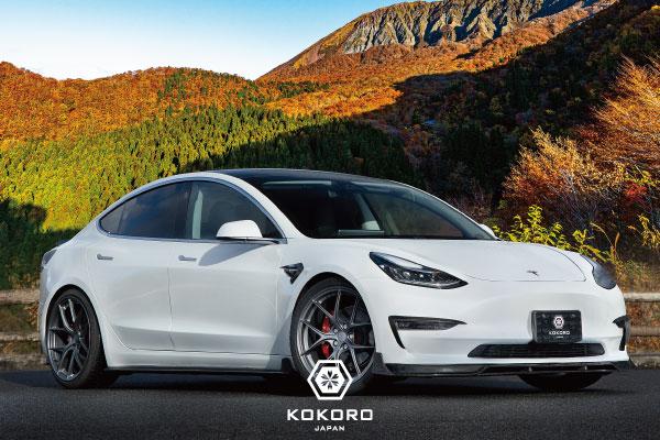 岡山の中古車・輸入車・スポーツカーならお任せ!Tesla (テスラ) カスタマイズパーツ「KOKORO」車検・板金・修理・買取全てお任せのクルマ屋さん「HeartUpWorld|ハートアップワールド」